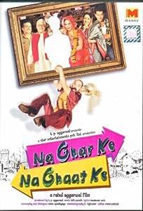 Na Ghar Ke Na Ghaat Ke (New Comedy Hindi Film / Bollywood Movie / Indian Cinema DVD)