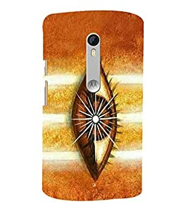 Vishveshwara Shiva 3rd Eye 3D Hard Polycarbonate Designer Back Case Cover for Motoroal Moto X Style