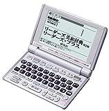 CASIO Ex-word XD-M900 (10コンテンツ, 英語モデル, コンパクトサイズ)