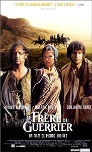 Le Frère du guerrier [VHS]