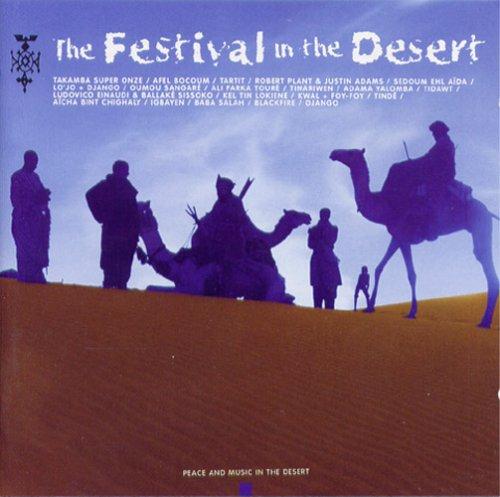 砂漠のフェスティヴァル
