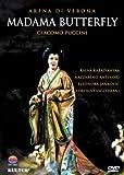 Puccini - Madama Butterfly / Arena, Kaibaivanska, Antinori, Jankovic, Ferrara, Verona