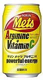 キリン Mets(メッツ) アルギニンV パワフルエナジー 350ml缶×24本入×(2ケース)
