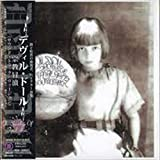 SACRILEGIUM: SOUNDTRACK VERSION(paper-sleeve)(reissue) by DEVIL DOLL (2008-10-17)