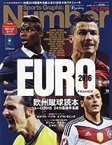 EURO2016 FRANCE 欧州蹴球読本 ユーロ2016 24カ国選手名鑑 (Sports Graphic Number PLUS(スポーツ・グラフィック ナンバー プラス))