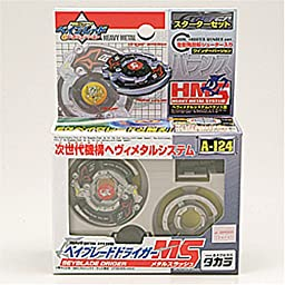 Beyblade A-124 Driger MS (Metal System)