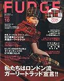 FUDGE (ファッジ) 2009年 10月号 [雑誌]