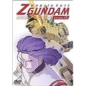 機動戦士Zガンダム 13 [DVD]