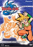Beyblade - Grudge Match (Vol. 5)