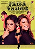 Paisa Vasool [DVD]
