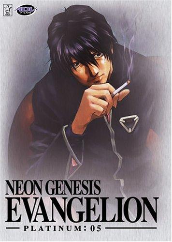 Neon Genesis Evangelion - Platinum Collection 5