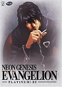 Neon Genesis Evangelion - Platinum Collection 5