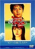 ���٤Ƥοͤο��� -�Dz� �ޤ������� �����˥��Ȳᤴ������- [DVD]