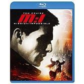 ミッション:インポッシブル  スペシャル・コレクターズ・エディション [Blu-ray]