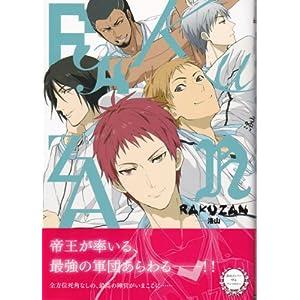 RAKUZAN-洛山- (F-Book Selection)