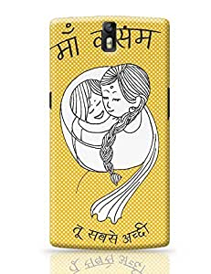 PosterGuy OnePlus One Case Cover - Maa Kasam mother's day, mother, maa, love, child, line drawing, black & white, dot, pattern, kasam, hindi