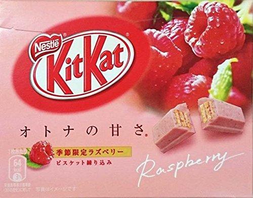 kit-kat-raspberry-flavor