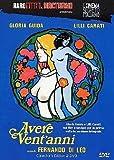 Avere Vent'anni (To Be Twenty) [DVD]