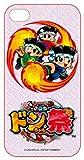 【パチスロキャラ】 ドンちゃん祭り iphone4&4Sケース 【全2種セット】 ドンちゃん3兄弟グッズ