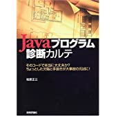 Java?!