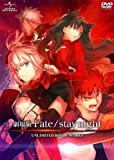 劇場版 Fate/stay night UNLIMITED BLADE WORKS [DVD]