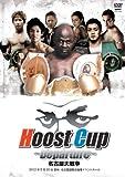 Hoost Cup ~Departure~[DVD]
