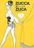ZUCCA×ZUCA(7) (モーニングKCDX)