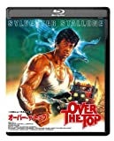 オーバー・ザ・トップ  <HDニューマスター版> Blu-ray