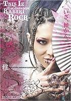 �Х�ɥ����� ��-miyavi-/��-THIS IZ THE JAPANESE KABUKI ROCK- (�Х�ɡ�������)()