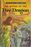 Mystery of the Fire Dragon (Nancy Drew mystery stories / Carolyn Keene) (0001604287) by Keene, Carolyn