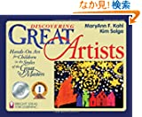 Discovering Great Artists: Hands-On Art for Children in the Styles of the Great Masters (Bright Ideas for Learning Centers)