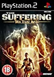 The Suffering: Ties that Bind (PS2)