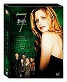 Buffy - Im Bann der Dämonen: Season 7.2 Collection (3 DVDs)
