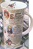 Dunoon Glencoe Historic Scotland Mug