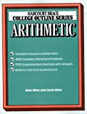 Arithmetic (Harcourt Brace Jovanovich College Outline Series)