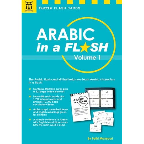 (Арабский язык) Arabic in a flash Volume 1 and 2 [2006, JPEG]