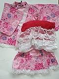 かわいい女児浴衣ドレススカート帯付き3点セットレースピンクブラック盆踊り夏祭り9095(95,ピンク)