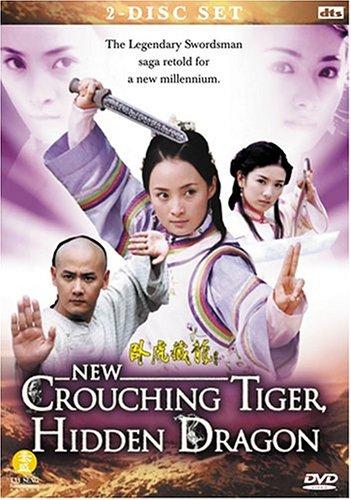 New Crouching Tiger, Hidden Dragon / Wo Hu Cang Long / Крадущийся тигр, затаившийся дракон (2000)
