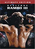 Rambo III [Import]