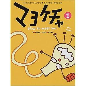 漢字練習ノート♪☆小学4年生 ... : 漢字イラストクイズ : イラスト