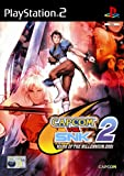 Capcom Vs SNK 2 Mark Of The Millennium (PS2)