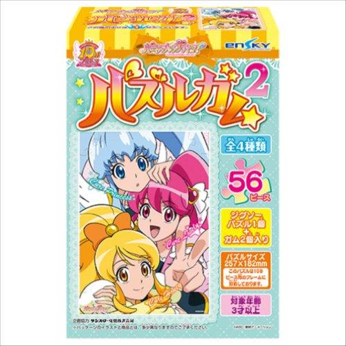 ハピネスチャージプリキュア! パズルガム2 8個入り BOX (食玩・ガム)