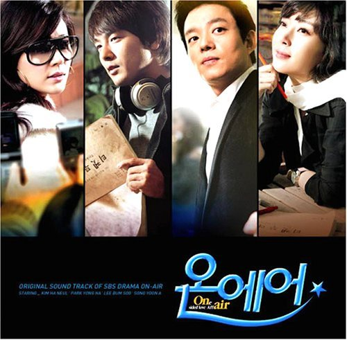 on-air-ost-sbs-tv-drama-by-korean-tv-series-soundtrack