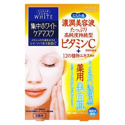 クリアターン ホワイトマスク ビタミンC 5回分