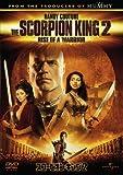 スコーピオン・キング2 [DVD]