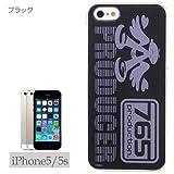カバー プラスチック製 気持ちいい THE IDOLM@STER アイドルマスター iPhone5sケース アイフォン5 5Sハードジャケット【ブラック 】