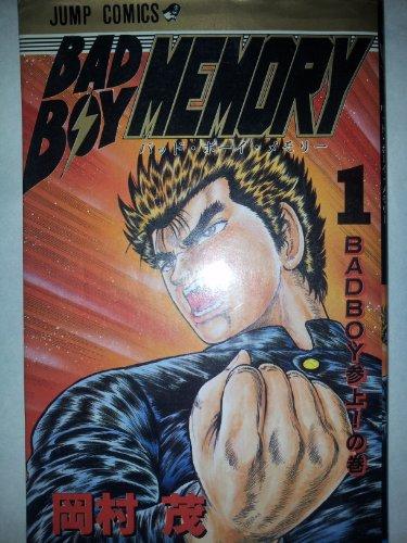BAD BOY MEMORY