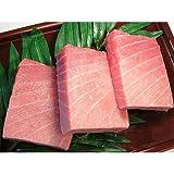 【セール】 絶品グルメ厳選旬の味高級寿司・割烹仕様本マグロ(クロマグロ)大トロ(約500g)