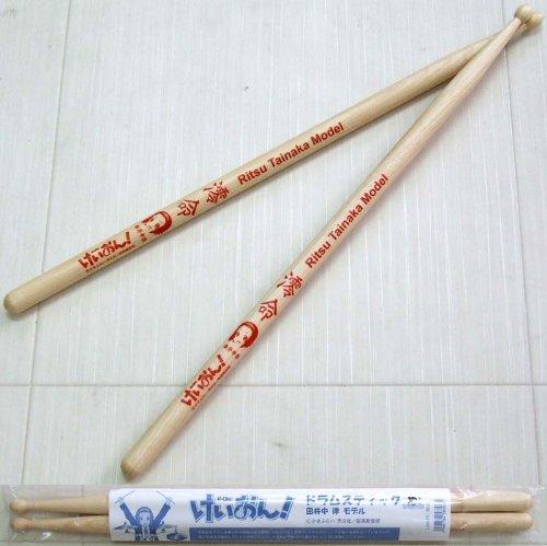けいおん!ドラムスティック×3SET 田井中 律モデル