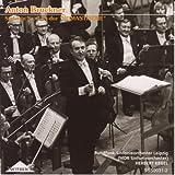 ブルックナー:交響曲第4番「ロマンティック」 ヘルベルト・ケーゲル指揮ライプツィヒ放送交響楽団(MDR交響楽団)